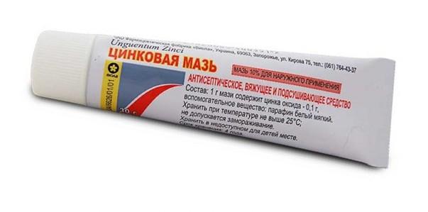 фото лечебного препарата