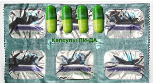 фото китайского препарата