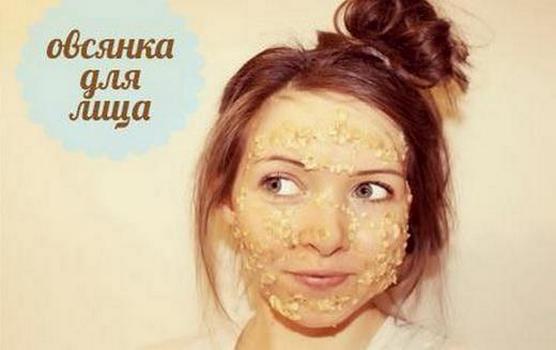 маска с овсянкой