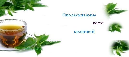 использование травы