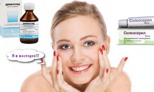 Маска для лица с димексидом и солкосерилом рецепт