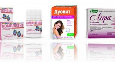 Рейтинг витаминных комплексов для женщин по популярности