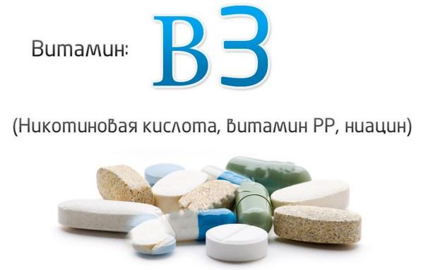 картинка с таблетками