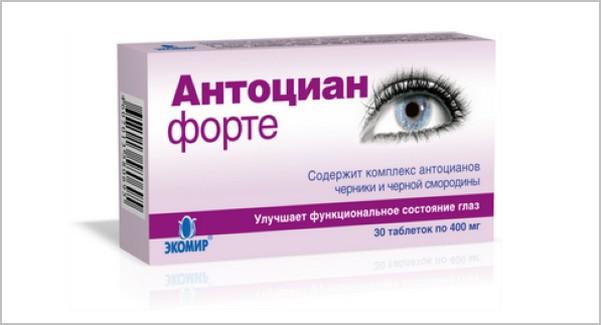 черничный препарат
